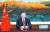 """시진핑 중국 국가주석은 지난 21일(현지시간) 유엔 총회 기조연설에서 미국을 향해 """"냉전식 제로섬 게임을 펼치고 있다""""고 비판했다. [신화=연합뉴스]"""
