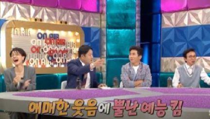 김구라, 김연경에 반말·삿대질…'라디오스타' 시청자 뿔났다