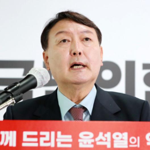 """""""청약통장? 집없어 못 만들었다"""" 윤석열 황당 답변 논란"""