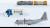 미 국방부가 도입하려고 하는 야전용 소형 이동식 원자로. 대형 트럭이나 기차 화물칸, 대형 수송기로 옮길 수 있다. GAO