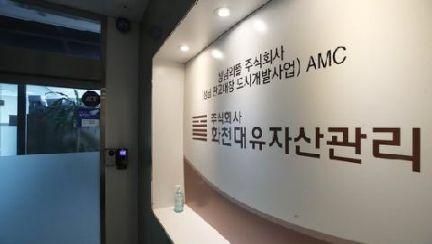 """""""0원→5500억 이득, 어마어마"""" 이름값한 '화천대유' 미스터리 [뉴스원샷]"""