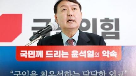 [단독] 尹, 예비역 병장 12명 만난다…'文의 장군들' 총출동
