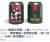 한국 기업이 일본에 수출한 'Hy 핫 아메리카노 헤이즐넛 커피'의 발매 소개글.