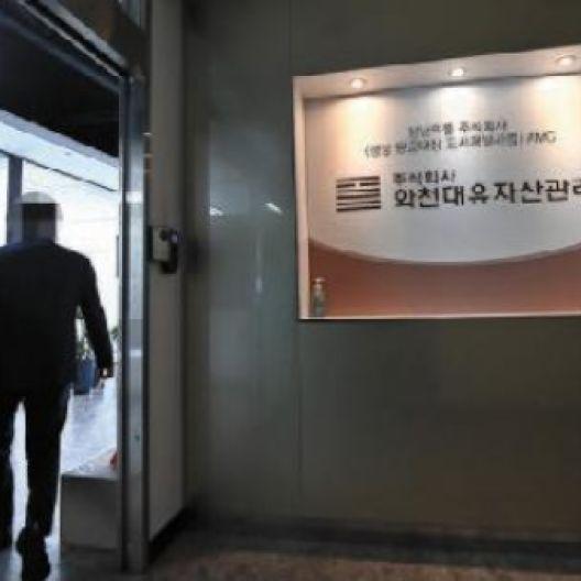 화천대유 최소 1500억 더 번다...성남시 최고분양가 신기록