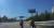 지난 12일 올림픽대로 여의도 부근에서 무단횡단자 2명이 나와, 급정거로 사고를 모면했다는 목격담이 온라인커뮤니티에 올라와 논란이 일고 있다. [영상 '보배드림' 캡처]