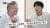 26일 방송된 SBS '집사부일체'에 출연한 더불어민주당 대선주자 이재명 경기도지사. [SBS 캡처]