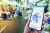 상생 국민지원금(재난지원금) 지급 이틀차인 7일 서울 마포구 망원시장에서 본 지맵(Z-MAP) 어플에 국민지원금 사용 가능 점포가 표시돼 있다. 뉴스1