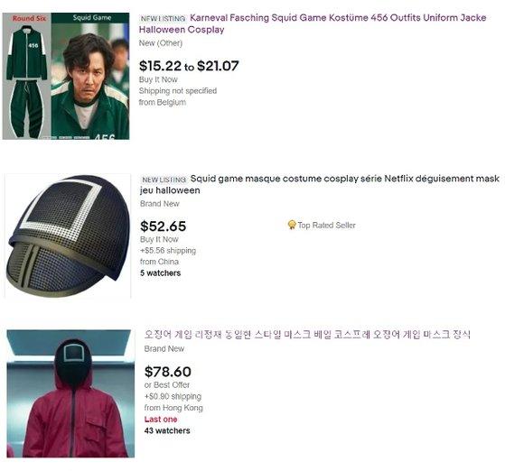 글로벌 온라인 쇼핑몰 이베이에 'squid game(오징어 게임)'을 검색하자 나온 코스튬 상품. 일부는 재고가 1개 남거나, 인기 판매상품으로 나와있다. 이베이 캡처