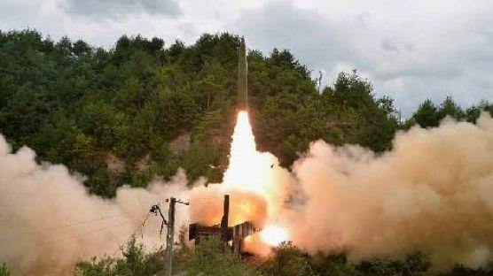"""北 """"어제 새로 개발한 극초음속미사일 화성-8형 시험 발사"""""""