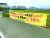 경북 군위군 군위읍에 군위군의 대구 편입을 요구하는 내용의 현수막이 걸려 있다. 김정석 기자