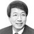 정운찬 동반성장연구소 이사장·전 서울대 총장