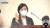 6일 국회 환경노동위원회 국장감사 증인으로 출석한 한성숙 네이버 대표이사. 국회방송 캡쳐