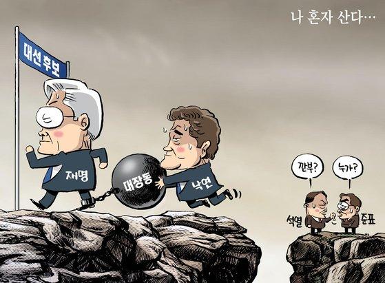 [박용석 만평] 10월 11일