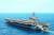 지난해 동해 공해상에서 실시된 연합훈련에 참여한 미 루즈벨트함. 사진 미 해군