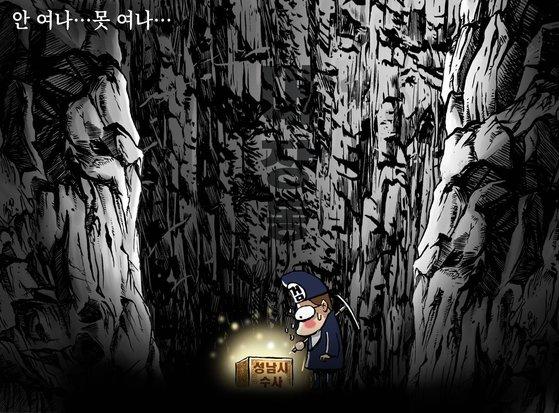 [박용석 만평] 10월 14일