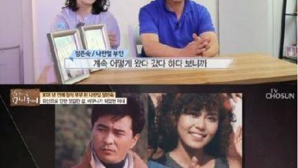 """나한일·정은숙, 옥중결혼 4년만 이혼 """"잘 살아보려 했는데..."""""""