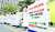 지난 8월 10일 전국 장애인거주시설 부모회 회원들이 정부세종청사 보건복지부 앞에서 발달장애인 탈시설 정책 철회를 촉구하는 집회를 열었다. [뉴스1]
