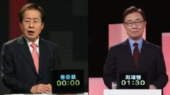 """최재형, 洪 지지선언 """"현 정부 집권연장 야욕 막을 것"""""""