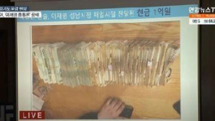 """野 """"이재명보스"""" 조폭 진술서 공개…李 """"노력은 했다"""" 헛웃음"""