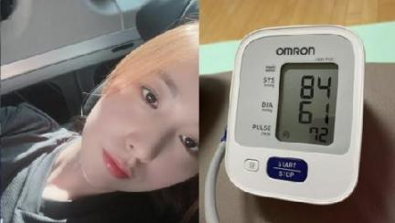 """모더나 맞은 간미연, 최저 혈압 61 """"살아는 있습니다만…"""""""