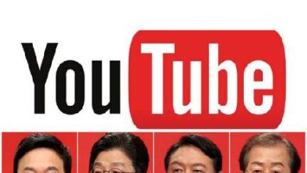 """""""홍준표 자폭"""" 이런 영상 쏟아진다…野경선 흔드는 빅마우스"""
