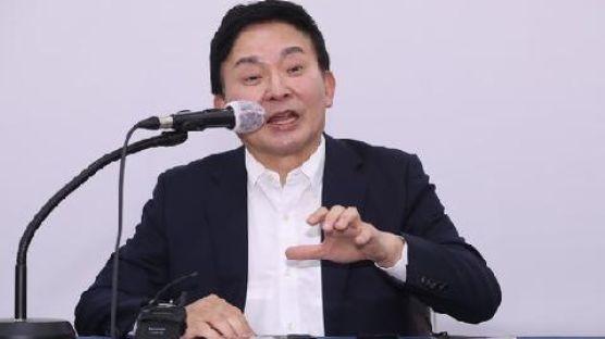 """원희룡 """"'크크크' 사악한 웃음소리···이재명 스스로 무너질 것"""""""
