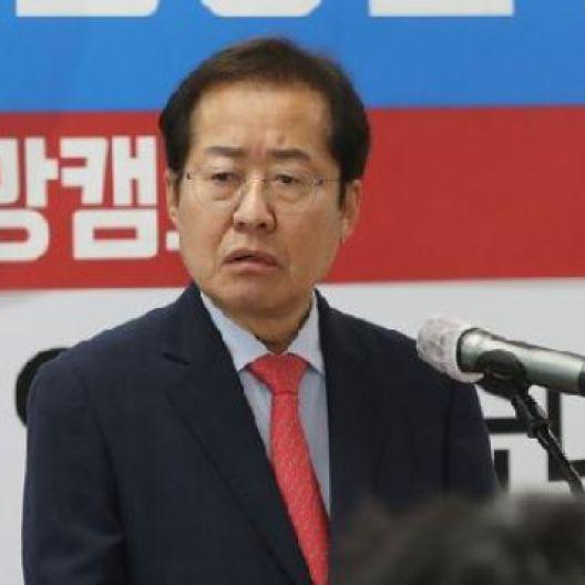 """홍준표 """"끝까지 기상천외 여론조사 고집땐, 중대결심할 수도"""""""