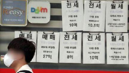 '0' 잘못 써 1억6000짜리 아파트 16억 낙찰…황당 실수 최후
