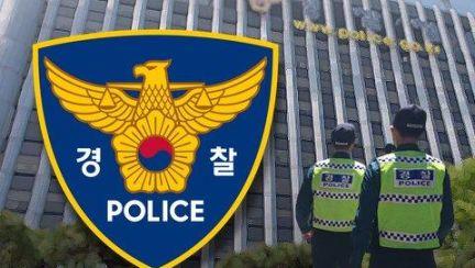 95개 성매매업소 '프랜차이즈' 덜미…깜짝 놀랄 운영자 정체