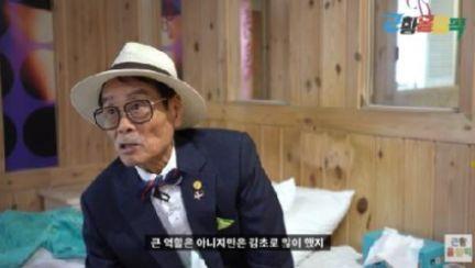 """""""잘나가던 전설의 배우가 왜…"""" 남포동, 10년째 모텔서 생활"""