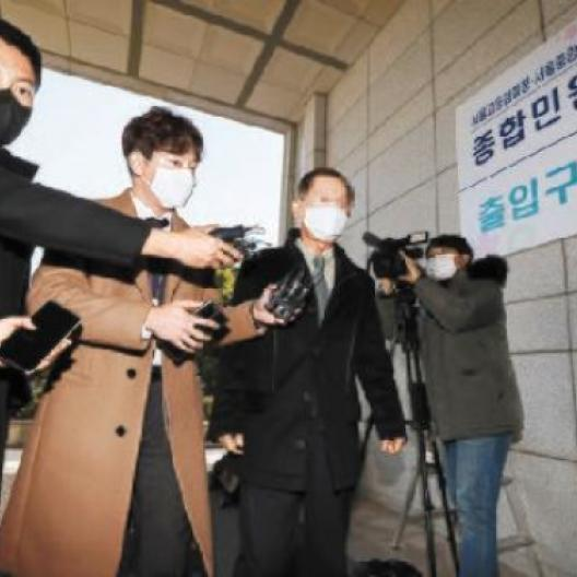 '황무성 녹취' 불똥 튄 이재명...'김은경 판결문'에 운명 달렸다