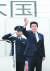 아베 신조 일본 총리가 23일 프랑스에서 열리는 G7(주요 7개국) 정상회의에 참석하기 위해 전용기편으로 하네다공항을 떠나기에 앞서 손을 들어 인사하고 있다. [AFP=연합뉴스]
