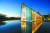 이타미 준이 건축한 제주도 서귀포시 안덕면 상천리의 방주교회. 물 위에 떠 있는 형상으로 유명하다. [중앙포토]