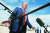 우크라이나 스캔들로 곤혹을 치르고 있는 도널드 트럼프 미국 대통령이 지난 26일(현지시간) 유엔총회 일정을 마친 뒤 워싱턴DC로 돌아와 기자들 질문에 답하고 있다. [AFP=연합뉴스]