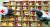 경기도 수원시 대한적십자사 경기도지사에서 직원들이 28일 코로나19 자가격리자를 위해 즉석밥, 생수, 라면, 통조림 등으로 구성된 긴급구호 세트를 제작하고 있다. [연합뉴스]