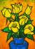 황염수의 '장미', 캔버스에 유채, 33.5x24cm, 1990년대. [사진 표갤러리]