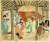 '아기 예수의 탄생', 1952, 비단에 수묵채색, 63x76㎝. [서울미술관]