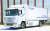 현대자동차의 수소화물차
