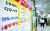 정부는 다주택자에 대해 종합부동산세와 취득세, 양도세를 중과하는 내용을 담은 22번째 부동산 대책을 10일 발표했다. 사진은 서울 송파구 공인중개업소. [뉴스1]
