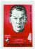 조르게 얼굴 사진을 넣은 소련의 영웅 기념우표. 사후 21년(1965) 만에 발행. [중앙포토]