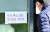 독감 백신 접종 후 사망자가 잇따라 발생하자 서울의 한 병원이 독감 예방접종 일시 중단 안내문을 게시했다. [뉴스1]
