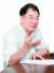양만재 11.15지진 지열발전 공동연구단 부단장