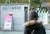 4일 오전 서울의 한 고등학교 앞이 한산하다. 수능시험 가채점 날이지만 코로나19 확산을 우려해 학생들이 등교하지 않았다. [연합뉴스]
