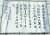 서울 수유동 이준 열사 묘역 조형물에 위안스카이의 만시(輓詩·추모)가 붙어 있다. 慰廷(위정)은 그의 자(字).