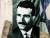 이스라엘이 2000년 발행한 우표 속에 담긴 '전설의 스파이' 엘리 코헨의 사진.
