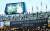 6월 9일 A매치가 열린 고양종합운동장에서 유상철 추모 영상이 상영되고 있다. [중앙포토]