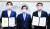 윤호중 민주당 원내대표(오른쪽)와 김기현 국민의힘 원내대표(왼쪽)가 23일 박병석 국회의장 중재로 만난 자리에서 국회 상임위원장 배분에 대한 합의문을 들어 보이고 있다. 임현동 기자