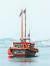 200년 전 당시 조선통신사를 태운 통신사선을 그대로 재현한 선박. 송봉근 기자